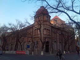 Former Yokohama Specie Bank in Peking.jpg