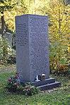 Frankfurt, Hauptfriedhof, Birgenair-Gedenkstein.jpg