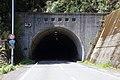 Fuden tunnel-02.jpg