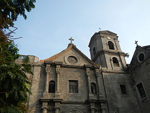 San Agustin Church (Manila) - Image: Fvf Intramuros 2720 24
