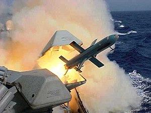 Gabriel (missile) - An IAI Gabriel Anti-ship missile