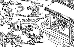 Yōkai - Image: Gamayoukai