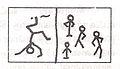 Game somersault ball line drawing.jpg