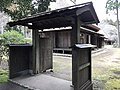 Gate near Residence of Kuroki Family in garden of Miyazaki Prefectural Museum of Nature and History.jpg