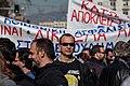 General strike Athens 18 February-15.jpg
