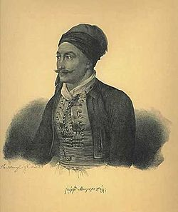 Georgios P. Mauromixalis.JPG