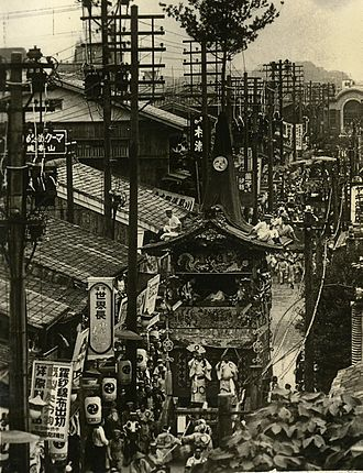 Gion Matsuri - The parade held in Kyoto in the 1920s