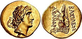17 BC Calendar year