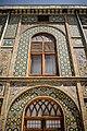 Golestan Palace 17.jpg