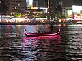 Gondola on Love River, Kaohsiung, Taiwan.JPG