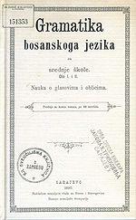 Bosniaks - Wikipedia