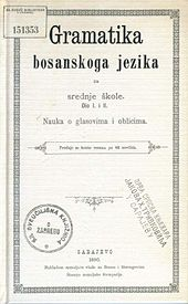 Crnogorska Gramatika Pdf