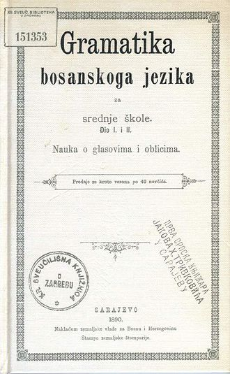 Serbo-Croatian - Gramatika bosanskoga jezika (Grammar of the Bosnian Language), 1890
