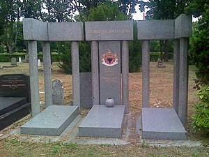 Zog I of Albania - The grave of former King Zog I at the Cimetière de Thiais near Paris