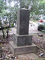 Grave of Hayato Fukuba, in the Aoyama Cemetery.jpg