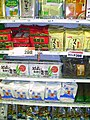 Green teas and other tea selection at grocery store in rural Japan in 2000.jpg