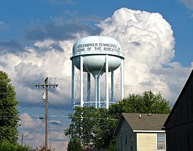 Greenbrier-water-tower-tn1.jpg