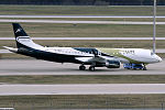 Guanghui Group Embraer 190 Lineage 1000 at Munich Airport.jpg
