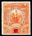 Guatemala 1889-90 Revenue F41.jpg