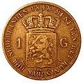 Gulden 1848.JPG