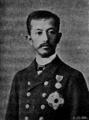 H.I.H.-Captain Prince Arisugawa Takehito.PNG