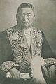 HARA Shujiro.jpg