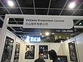 HKCEC 香港會議展覽中心 Wan Chai North 香港貿易發展局 HKTDC 香港影視娛樂博覽 Filmart March 2019 IX2 111.jpg