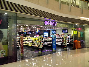 HMV Music Store in Hong Kong Elements Shopping...