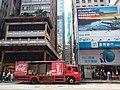 HK 中環 Central 德輔道中 Des Voeux Road Fubon Bank Building King Fook Building coka cola red Sept 2019 SSG 05.jpg