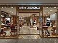 HK 中環 Central 歷山大廈 Alexandra House mall shop D&G clothing October 2020 SS2.jpg