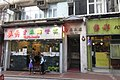 HK 天后 Tin Hau 琉璃街 Lau Li Street Kam Kee Mansion Mak's Noodle shop Nov 2017 IX1 (2).jpg
