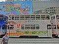 HK 灣仔 Wan Chai 莊士敦道 Johnston Road 45 tram body ads 香港濕地公園 Hong Kong Wetland Park Dec-2013 white.JPG