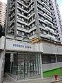 HK 西營盤 Sai Ying Pun 第三街 100 Third Street 真光大廈 True Light Building facade n shop Potato Head Aug 2016 DSC.jpg