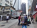 HK 西營盤 Sai Ying Pun 第三街 Third Street shop U購Select 超級市場 U-Select Supermarket store October 2019 SS2 01.jpg