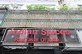 HK 西營盤 Sai Ying Pun 高街 76-78 High Street 恆陞大樓 Hang Sing Mansion shop Indian Spices restaurant Feb 2017 IX1.jpg
