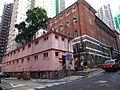 HK 西營盤 Sai Ying Pun Western Street Second Street Public Bathhouse toilets Jan-2016 DSC.JPG