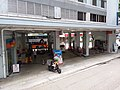HK 香港電車遊 Tram tour view 灣仔 Wan Chai 莊士頓道 Johnston Road 周日早晨 Sunday morning June 2019 SSG 61.jpg