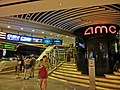 HK Admiralty 太古廣場 Pacific Place AMC cinema Nov-2013 stairs.JPG