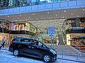 HK Central 都爹利街 Duddell Street 律敦治中心 Ruttonjee Centre entrance April 2013.JPG