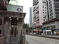 HK JD 佐敦 Jordan 彌敦道 Nathan Road MTR Station Jordan Road March 2020 SS2 07.jpg