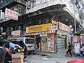 HK Jordan 吳松街 Woosung Street near 寶靈街 Bowring Street Kodak Express shop.jpg