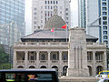 HK Legislative Council Building.jpg