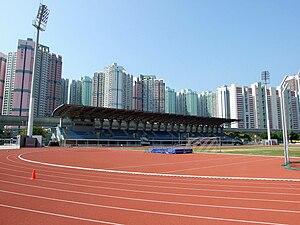 Ma On Shan Sports Ground