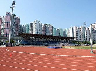 Ma On Shan Sports Ground - Image: HK Ma On Shan Sports Ground 2