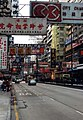 HK Nathan Road 1991.jpg