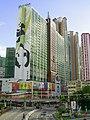 HK PandaHotel 2008.jpg