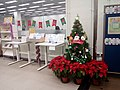 HK SSP LCK 荔枝角政府合署 Lai Chi Kok Government Offices 荔枝角公共圖書館 Lai Chi Kok Public Library Dec 2016 Lnv2 02.jpg