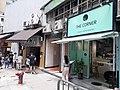 HK SW 上環 Sheung Wan 水坑口街 Possession Street shop August 2020 SS2 03.jpg