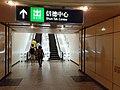 HK SW 上環 Sheung Wan 港鐵站 MTR Station near 信德中心 Shun Tak Centre April 2020 SS2 01.jpg