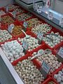 HK Sai Ying Pun 佳寶食品超級市場 Kai Bo Food Supermarket iced meat balls June-2012.jpg